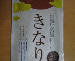 きなり・DHA&EPAサプリ